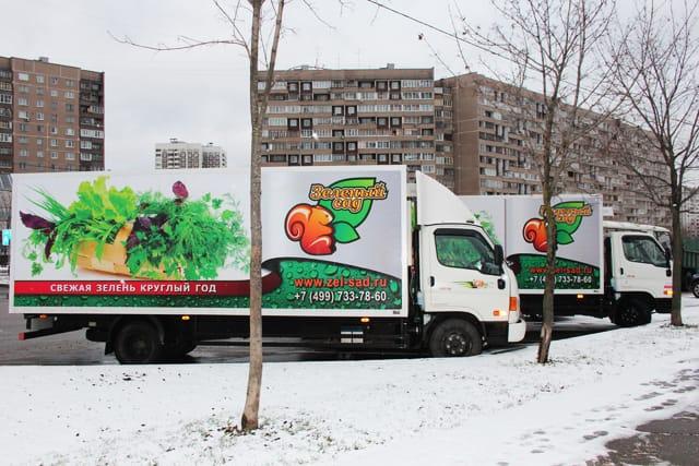 Доставка свежей зелени